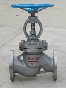 Клапан 15с18нж Ду40 Ру25