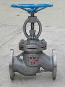 Клапан 15лс18нж Ду80 Ру25